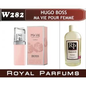 «Ma Vie Pour Femme» от Hugo Boss. Духи на разлив Royal Parfums 200 мл