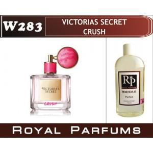 «Crush» от Victoria's Secret. Духи на разлив Royal Parfums 200 мл