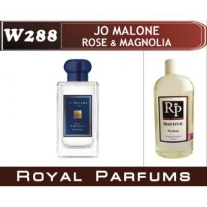 «Rose & Magnolia» от Jo Malone. Духи на разлив Royal Parfums 200 мл