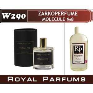 Zarkoperfume «Molecule №8»