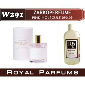 Zarkoperfume «Pink Molécule 090.09»