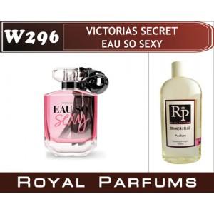 «Eau So Sexy» от Victoria's Secret. Духи на разлив Royal Parfums 200 мл