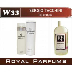 «Donna» от Sergio Tacchini. Духи на разлив Royal Parfums 200 мл