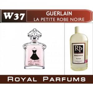 «La Petite Robe Noire» от Guerlain. Духи на разлив Royal Parfums 200 мл