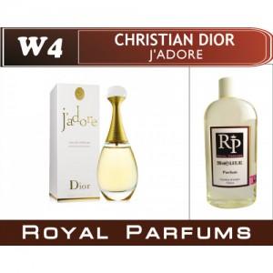 «J'adore» от Christian Dior. Духи на разлив Royal Parfums 200 мл