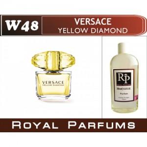 «Yellow Diamond» от Versace. Духи на разлив Royal Parfums 200 мл