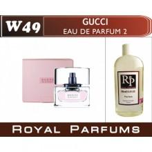 «Eau de Parfum 2»
