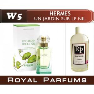 «Un Jardin Sur Le Nil» от Hermes. Духи на разлив Royal Parfums 200 мл