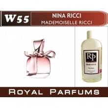 Nina Ricci «Mademoiselle Ricci»