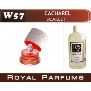 «Scarlett» от Cacharel. Духи на разлив Royal Parfums 200 мл