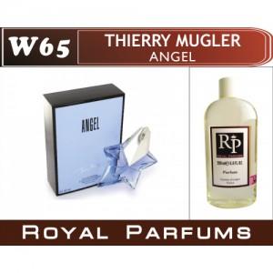 «Angel» от Thierry Mugler. Духи на разлив Royal Parfums 200 мл