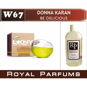 «Be Delicious» от Donna Karan. Духи на разлив Royal Parfums 200 мл