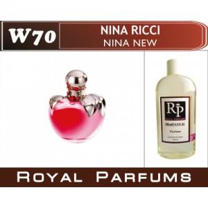 «Nina New» от Nina Ricci. Духи на разлив Royal Parfums 200 мл