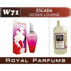 «Ocean Lounge» от Escada. Духи на разлив Royal Parfums 200 мл