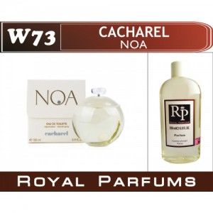 «Noa» от Cacharel. Духи на разлив Royal Parfums 200 мл