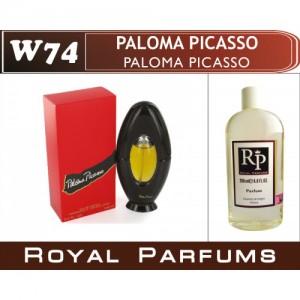 «Paloma Picasso» от Paloma Picasso. Духи на разлив Royal Parfums 200 мл