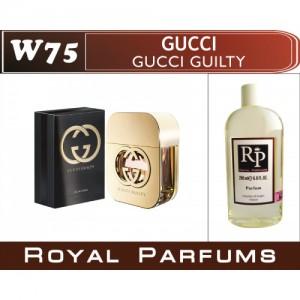 «Gucci Guilty». Духи на разлив Royal Parfums 200 мл