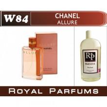 Версия Royal Parfums  «Allure»