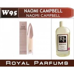 «Naomi Campbell» от Naomi Campbell. Духи на разлив Royal Parfums 200 мл