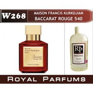 «Baccarat Rouge 540» от Maison Francis Kurkdjian. Духи на разлив Royal Parfums 200 мл