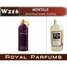 Montale «Dark Purple»