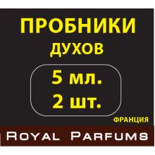 Заказ пробников Royal Parfums